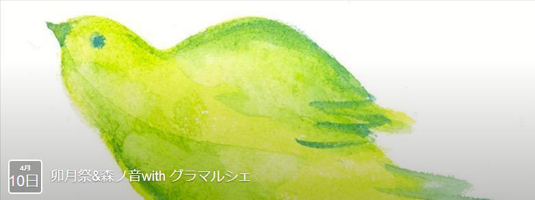 ONABAKE97_udukisai.jpg